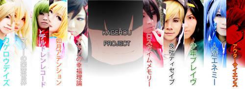 Kagerou Project #06 by azukajung