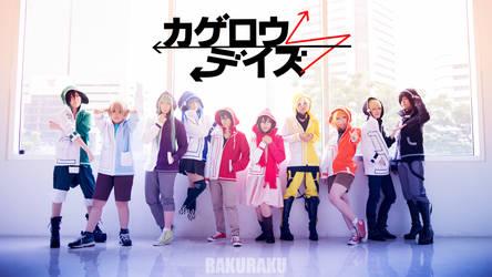 Mekaku City Actors : Daze[7]