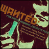 Wanted by digitalepidemic
