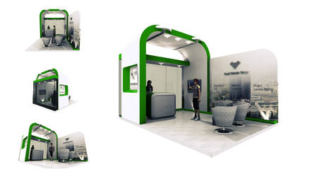 SBG Exhibition Design 2012 Mar