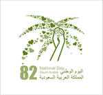 National Day Logo