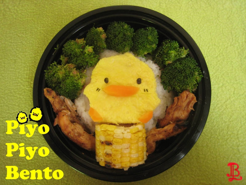 Piyo Piyo Bento Box by adnileb