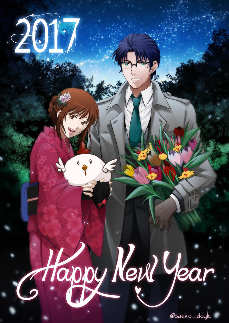 [MPC] Happy new Year 2017 by saeko-doyle