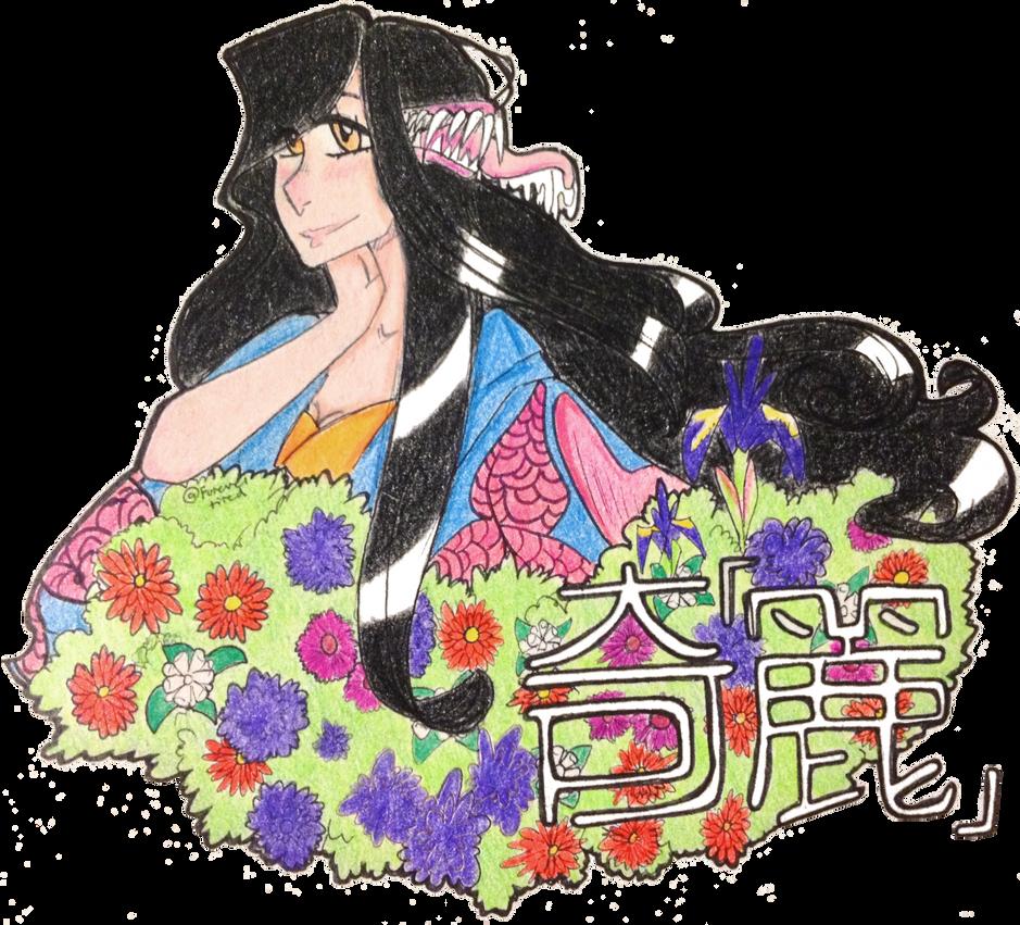 OM :: Ki[Rei] by ForeverTired