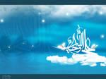 Imam Ali wiladat