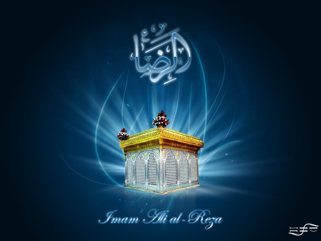Imam Ali al-Reza by rizviGrafiks