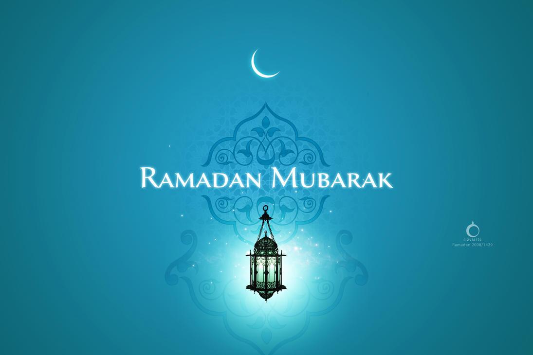 Ramadan Mubarak by rizviArts