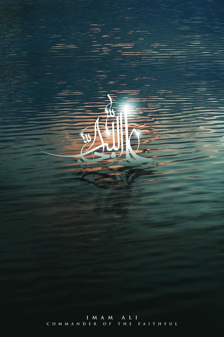 Imam Ali 09 by rizviGrafiks