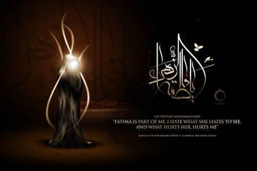 Fatima Al-Zahra by rizviArts