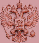 The State Emblem of the Russia