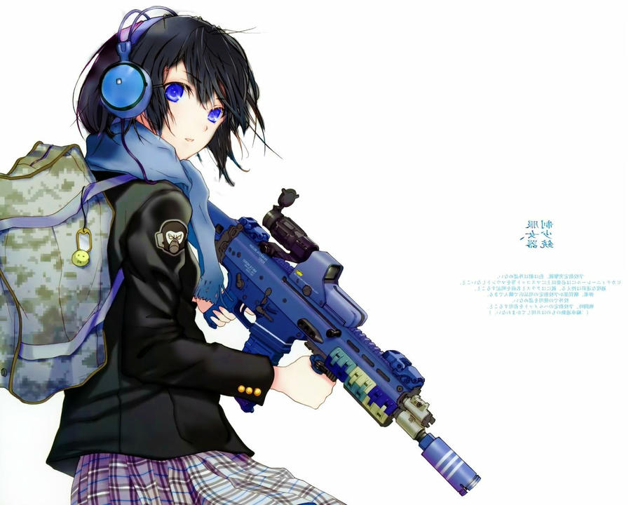 Commission anime girl with gun by the lost hope on deviantart - Gun girl anime ...
