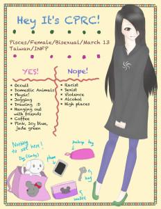 Creepypastasarecool's Profile Picture
