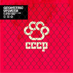 CCCP 2008