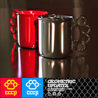 CCCP not dead cup by russoturisto