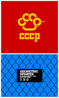 CCCP logo by russoturisto