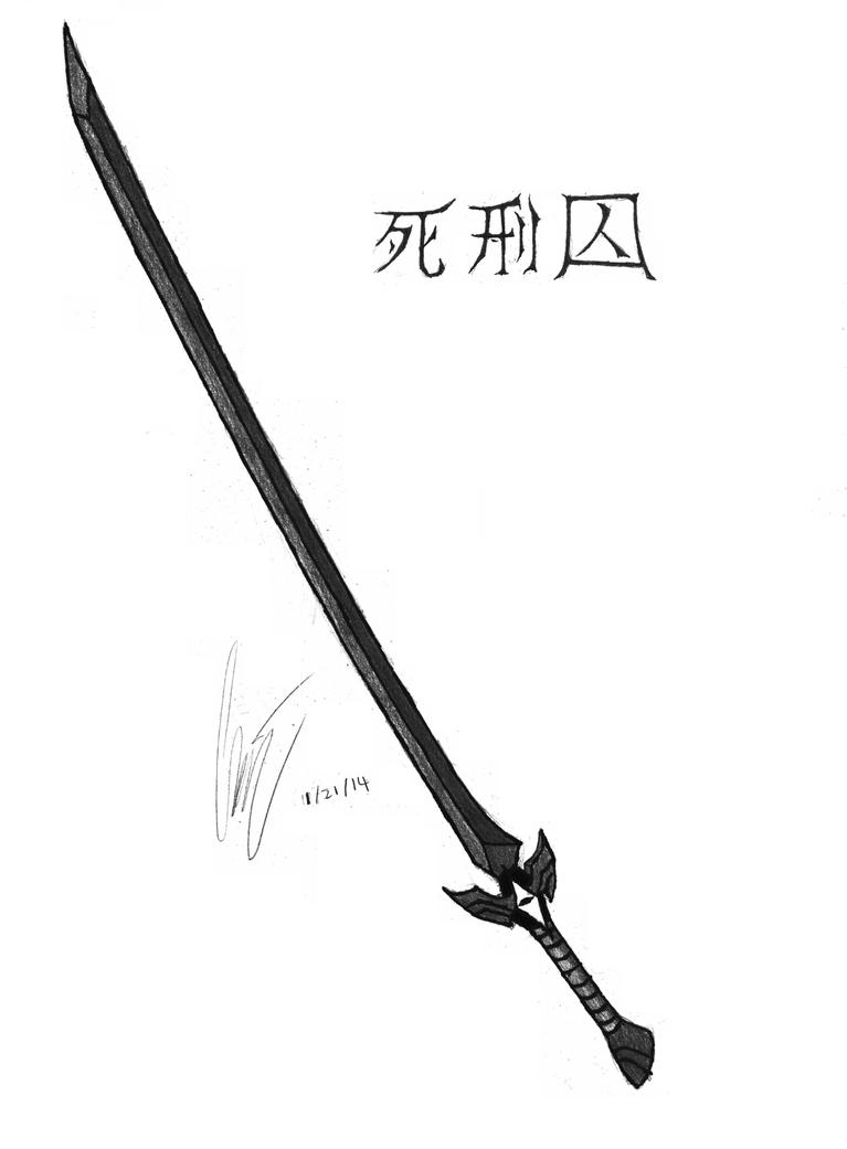 Shikeishu, the Condemned Sword
