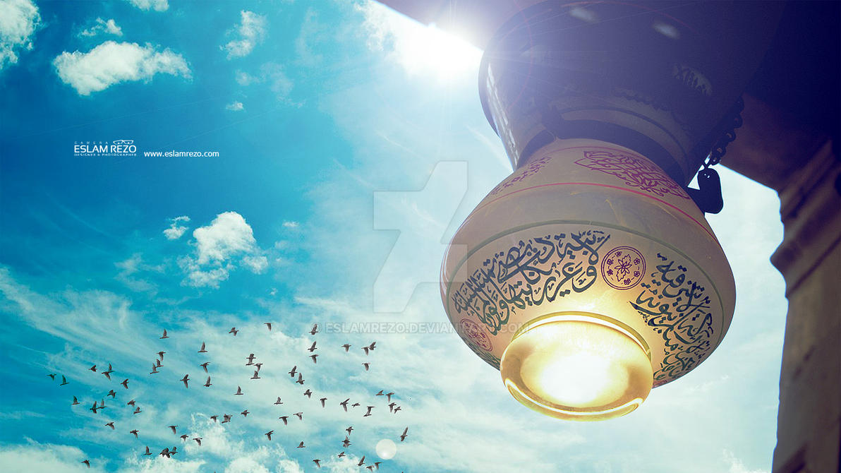 Islamic Wallpaper By EslamRezo On DeviantArt