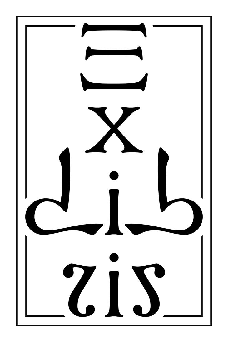 Ex Libris by Dahtamnay