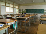 Another Japanese classroom