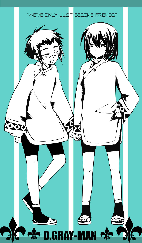 DGM - Become friends by kaokmchan