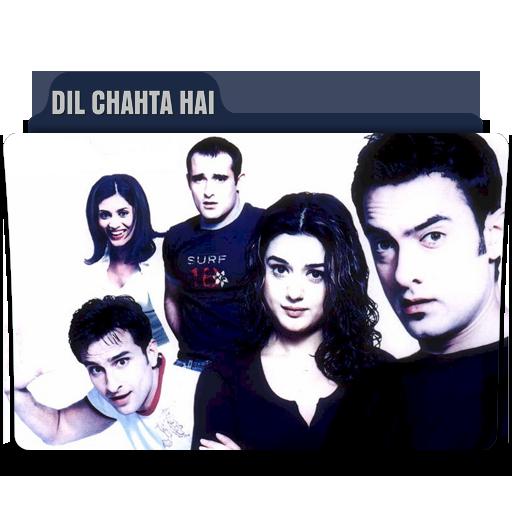 Dil Chahta Hai Movie Folder Icon By Sharatj On Deviantart