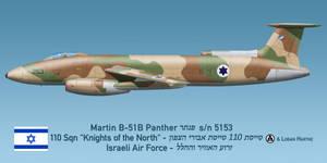 Israeli Martin B-51B Panther