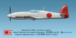 Japanese Heinkel He 100D-1/Heinkeru AXHe1 by comradeloganov