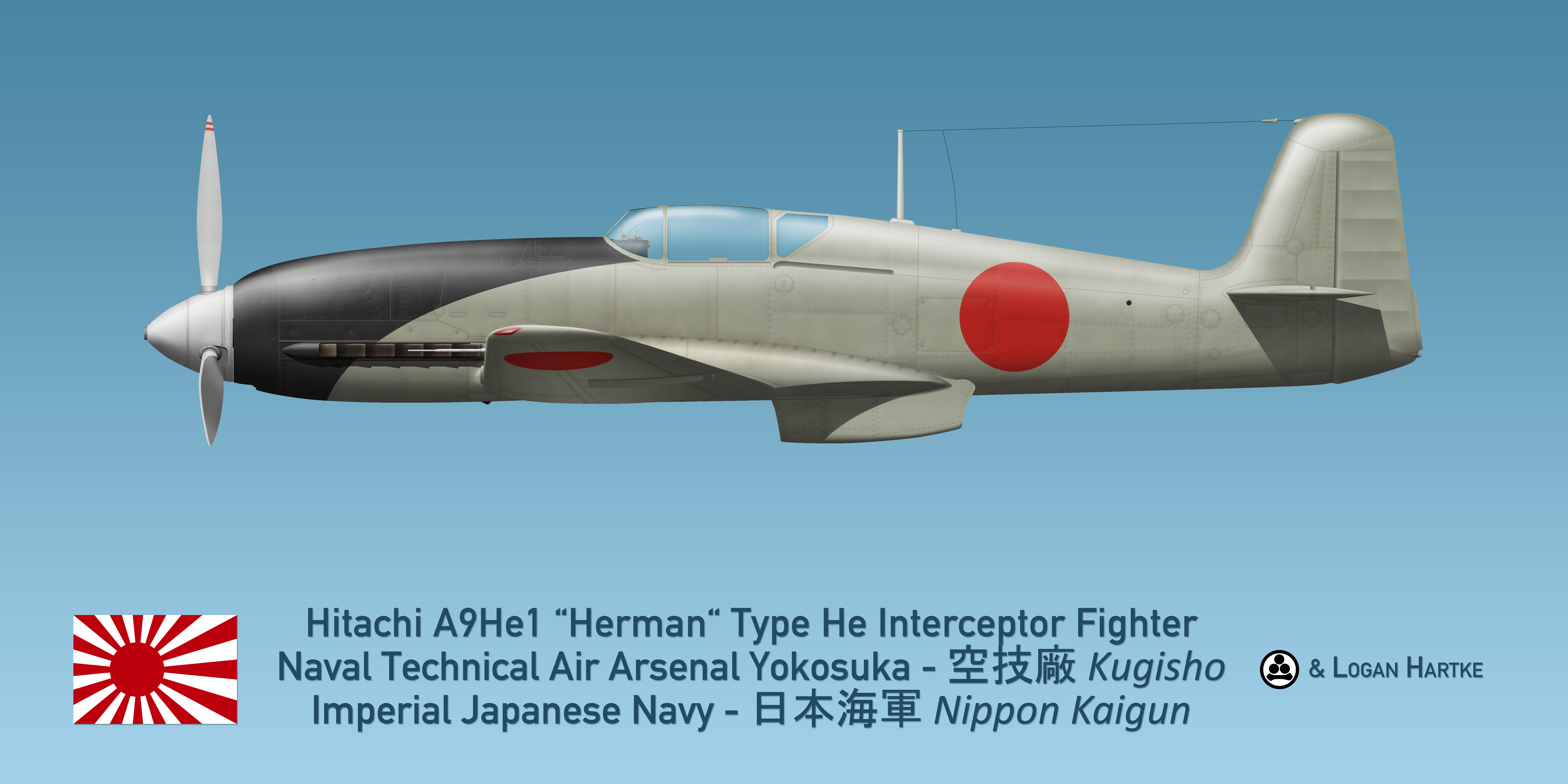 Japanese Hitachi A9He1 Herman (Heinkel He 100) by comradeloganov