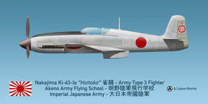 Japanese Nakajima Ki-63 Haitaka (Heinkel He 100) by comradeloganov
