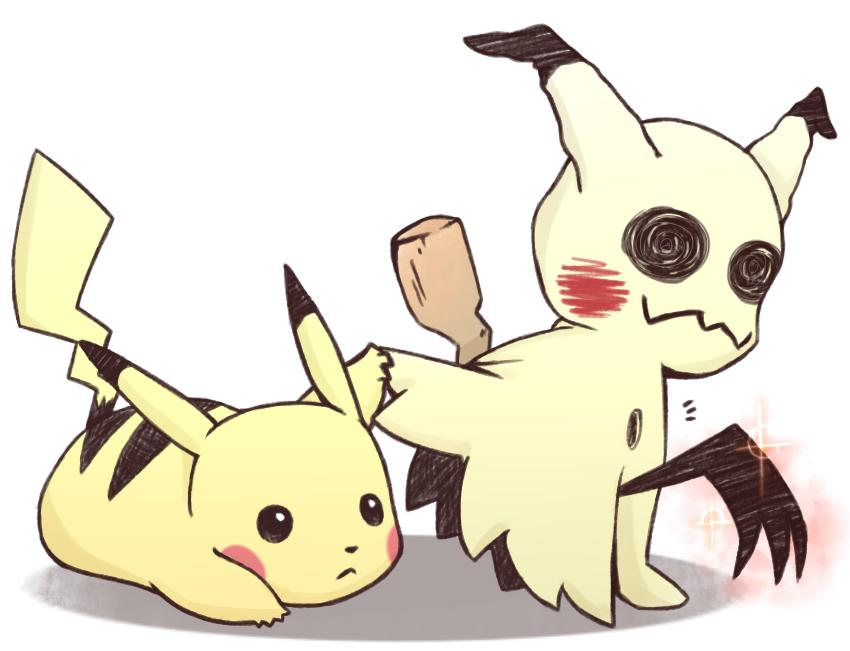 Pokemon by Gurvana