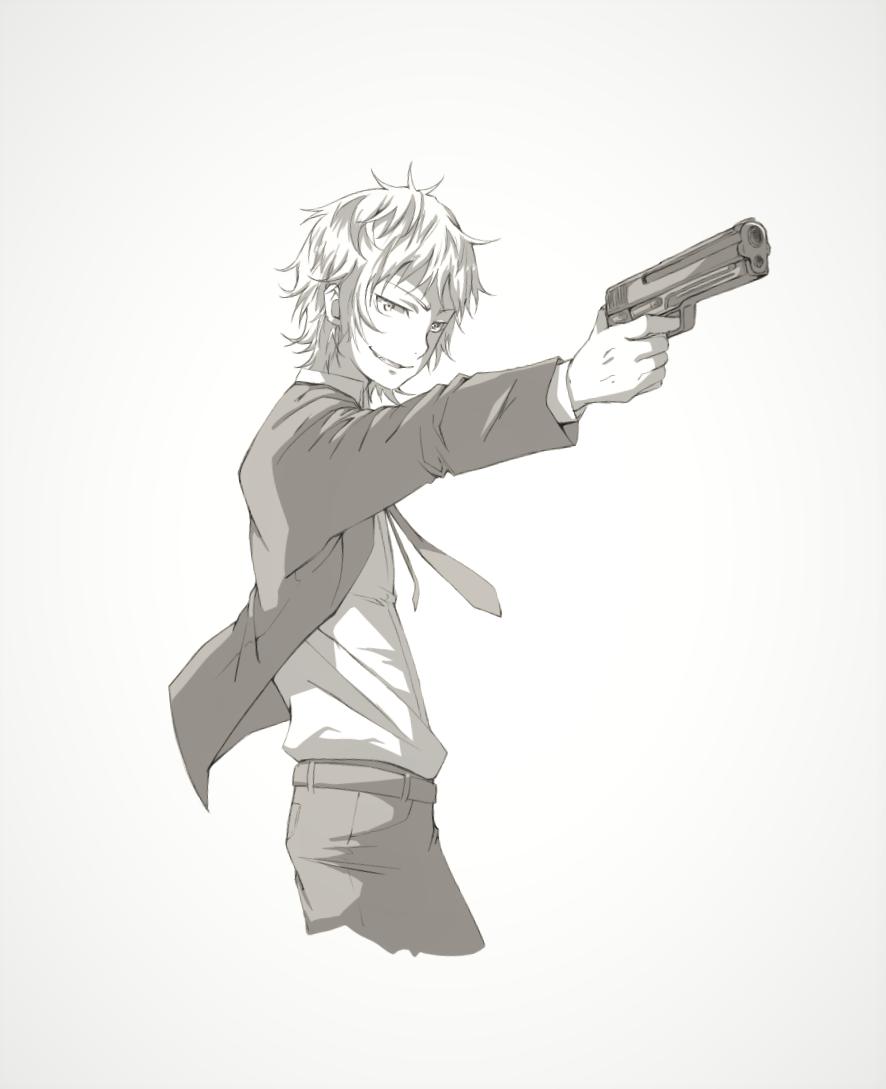 Gun by Gurvana