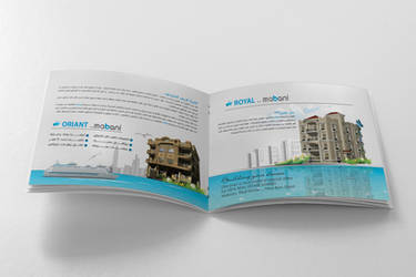 Mabani Brochure (Last 2 Inner Pages). by HaythamFayed
