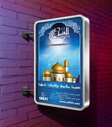 Al Fatth Ramadan's Billboard by HaythamFayed