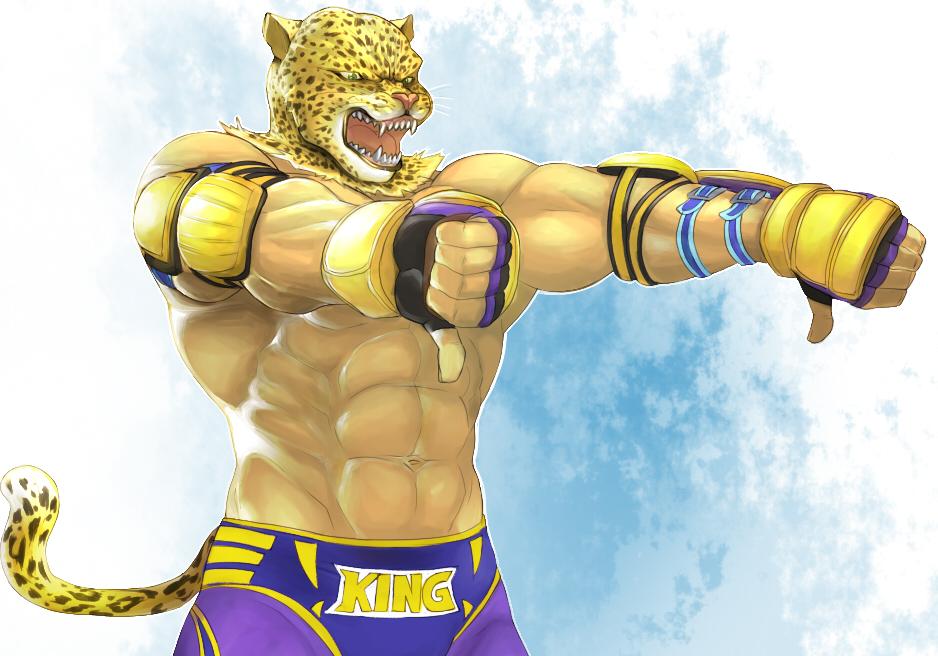 King By 4hoursleep On Deviantart