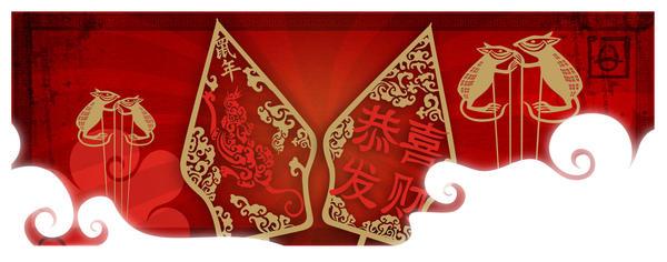 Gong Xi Fa Cai by femmevanjava
