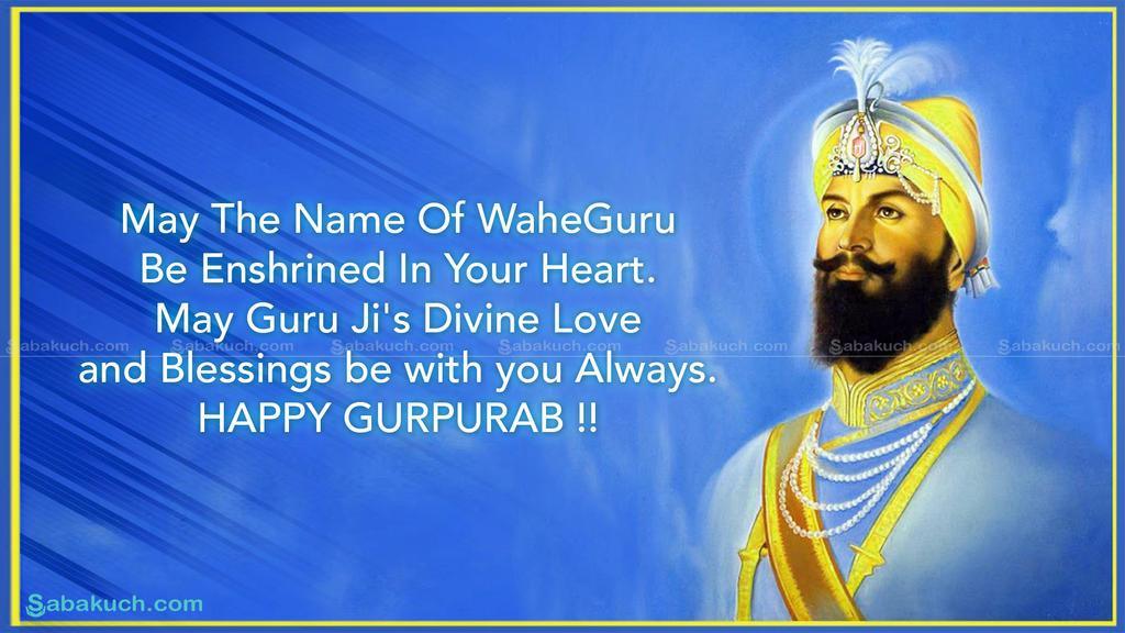 Guru Gobind Singh Jayanti Wallpaper by rrajeshrdy