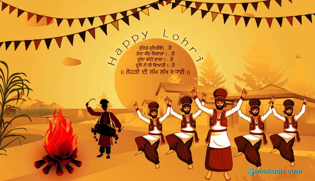 Lohri Wishes Photos by rrajeshrdy