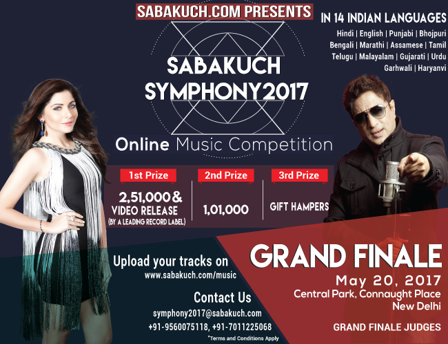 Symphony 2017 | Sabakuch Symphony 2017 by rrajeshrdy