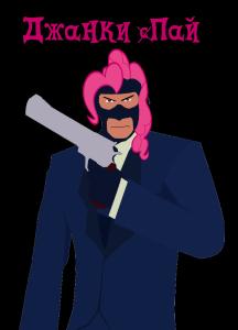 JunkieKB's Profile Picture