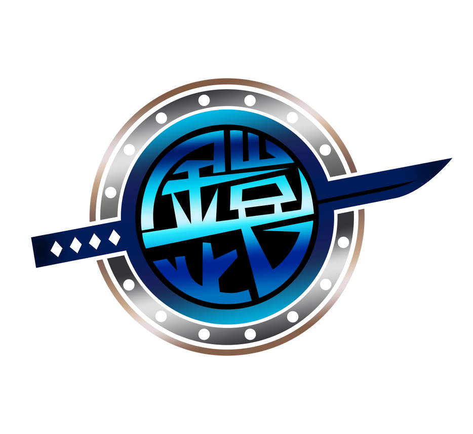 Logo By Nac129 On DeviantArt