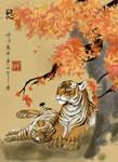 Celebrate Spring Festival