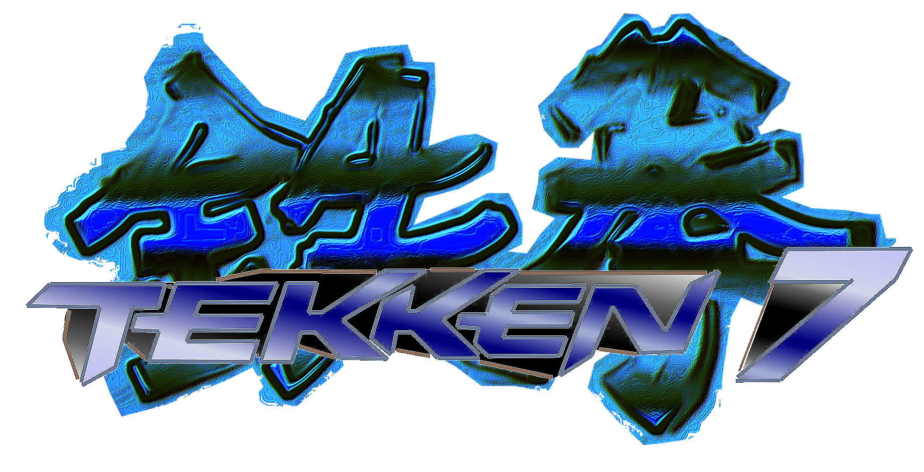 Tekken 7 - Logo _ White BG by LA-Laker