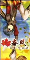 contest prize: tsugai kogarashi bookmarker
