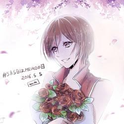 Meiko's DAY