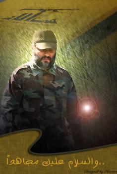 Hajj Imad by Hizbollah