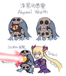 (Shadowverse) Abysmal Wraith