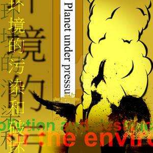 Pollution's a sort of ochre.