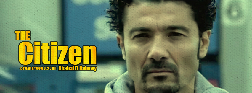 khaled nabawy kingdom of heaven