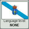 Galician Language Level Stamp NONE by sandranoqui