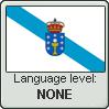 Galician Language Level Stamp NONE by sandranoqui